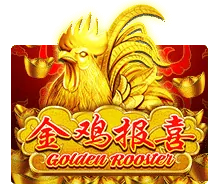 golden-rooster