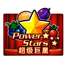Icon-Power-Stars